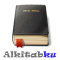 Alkitabku - My Bible for BlackBerry