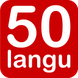 50 languages for Android